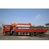 China Dongfeng 8*4 big truck mounted crane China supplier good quality for sale wholesale