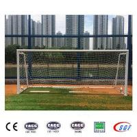 China Outdoor equipment for training portable soccer goal post mini wholesale