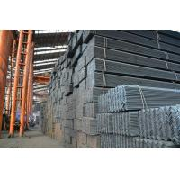 Wholesale Hot-rolled edge angle from china suppliers
