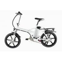 China Newest Arrival Foldable Electric bicycle 250W 36V wholesale