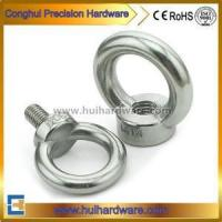 China Stainless Steel Eye Bolt and Eye Nut wholesale