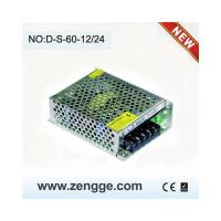 China Power supply S-60(A degree) power supply wholesale