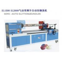 Vacuum Iron Table SEMI AUTO SLITTER&BUNDLER