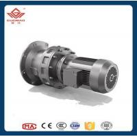 HOT SALE!!! X Series Cycloidal worm gearbox