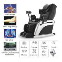 Cheap Supper Massage Chair (With DVD and Armrest Function) wholesale
