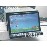 Cheap Car PC with GPS/DVD/TV/Radio Function wholesale