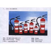Cheap fire extinguishers wholesale